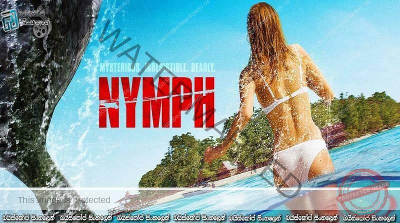 Killer Mermaid (2014) AKA Mamula | මාරයාගේ කිඳුරු ගීතය.. (18+)
