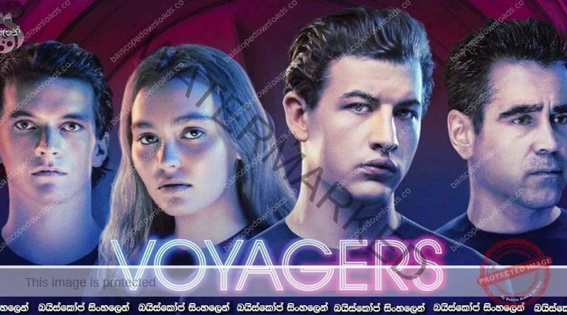Voyagers (2021) | ගහන යාත්රිකයෝ