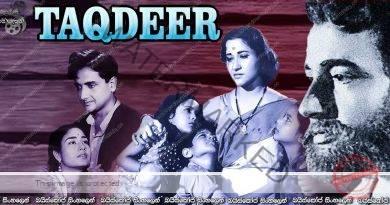 Taqdeer (1967) | ඉන්දීය හින්දි සිනමාවේ පැරණි සුන්දර සිනමාපටයක් නැරඹීමට ආරාධනා!
