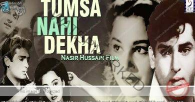 Tumsa Nahin Dekha (1957) | ඉන්දීය හින්දි සිනමාවේ පැරණි සුන්දර සිනමාපටයක් නැරඹීමට ආරාධනා!