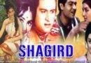 Shagird (1967) | ඉන්දීය හින්දි සිනමාවේ පැරණි සුන්දර සිනමාපටයක් නැරඹීමට ආරාධනා!