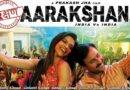 Aarakshan (2011)   වෙන් කිරීම