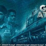 The Ghazi Attack (2017) | ගැඹුරු මුහුදේ නොදුටු යුද්ධය!! [Bluray Updates]