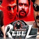 Rebel (2012) | කැරලිකරුවා…