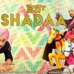 Shadaa (2019) | තනිකඩයා