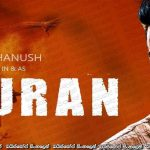 Asuran (2019) | රාක්ෂයකුගේ නැගීසිටිම