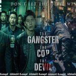 The Gangster, The Cop, The Devil (2019) | මැරයෙක්, නිලධාරියෙක්, ඝාතකයෙක්.