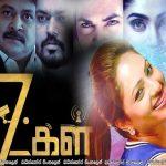 7 Naatkal (2017) | දින 7 ක සිදුවීම් පෙළක්..
