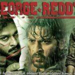 George Reddy (2019) | ජෝජ් රෙඩ්ඩි !!!