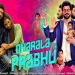 Dharala Prabhu (2020) | දායක දෙවිඳු..