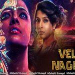 Velvet Nagaram (2020) | කොඩෙයිකානල් ඛේදවාචකය !