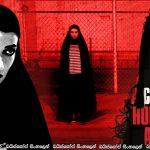 A Girl Walks Home Alone at Night (2014) | රාත්රී අඳුරේ සරනා යුවතී…