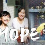 Hope (2013) Aka So-won   8 හැවිරිදි දැරියක් අමානුශික ලෙස කෙළෙසා දමන තිරිසනා…