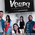 Venpa (2019)   පරිත්යාගය !!