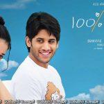 100% Love (2011) | ආදරයද මේ…