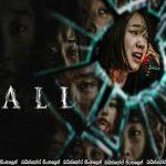 The Call (2020) AKA Kol   අතීතයෙන් ඇමතුමක්..!!