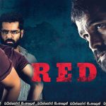 Red (2021) | නිවුන් සොයුරු පලිගැනීම
