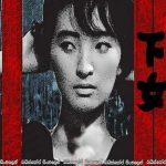 The Housemaid (1960) | ලෝක සිනමාවේ ඉතාම වටිනා සිනමාපටයක් නැරඹීමට ඔබ සැමදෙනාට ආරාධනා!!