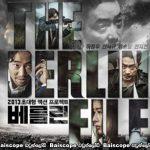 The Berlin File (2013) | රහස් නියෝජිතයා…