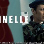 Sentinelle (2021) | නීතියෙන් පිලිසරණක් නැති වූ තැන…