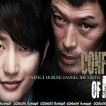 Confession of Murder (2012) | ඝාතනයන්හි පාපොච්චාරණය..