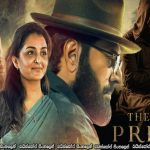 The Priest (2021) | මළවුන්ගේ පළිගැනිම!!