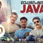 Operation Java (2021) | ජාවා මෙහෙයුම!