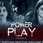 Power Play (2021) | ජීවමාන සත්යය !