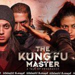 The Kung Fu Master (2020) | සටන් ශූරයෙකුගේ පලි ගැනීම…