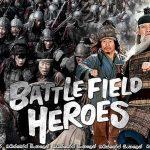 Battlefield Heroes (2011) AKA Pyeong-yang-seong | තුන්කොන් යුද්ධෙ…