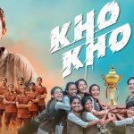 Kho-Kho (2021) | සිහින සැබෑ කරදුන් ගුරුවරියගේ ඛෝ,ඛෝ ක්රීඩාව…