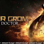 Major Grom: Plague Doctor (2021) AKA Mayor Grom: Chumnoy Doktor | යුක්තිය කියලා දෙයක් තියෙනවද?