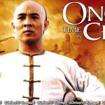 Once Upon a Time in China (1991) AKA Wong Fei Hung | එකමත් එක කාලෙක චීනේ…