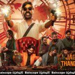 Jagame Thandhiram (2021) | සුරුලිගේ කතාව..!