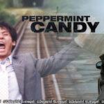 Peppermint Candy (1999)   ජීවිතය සුන්දරයිද? (18+)