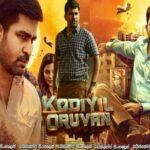 Kodiyil Oruvan (2021)   ලොවෙන් එකෙක්.!