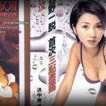 Naked Poison (2000)   කාමවිකෘතයා (18+)